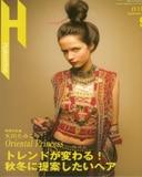 H JAPAN